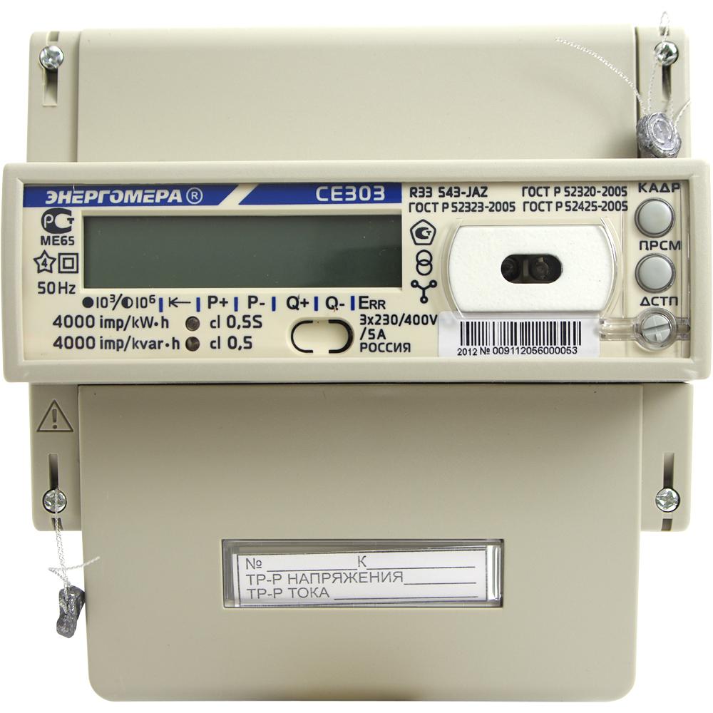 Энергомера CE303-R33