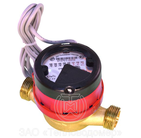 Счетчик воды ВСГд-15-02