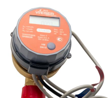 WESER Heat Meter