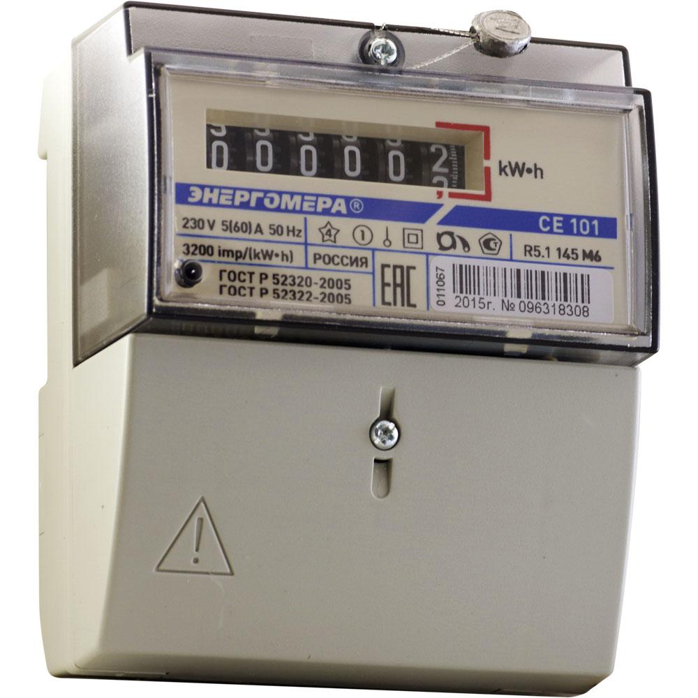 Энергомера CE101-R5.1