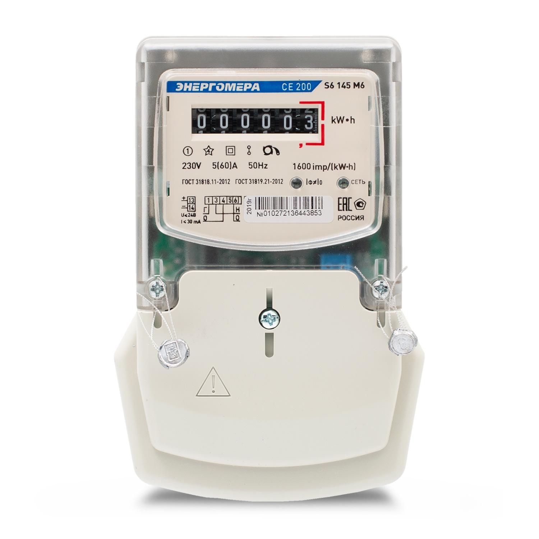 Энергомера CE200-S6
