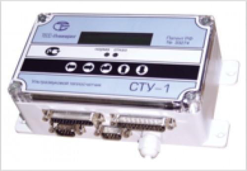 СТУ-1 модель 1
