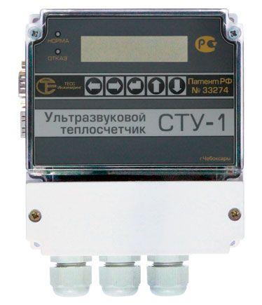 СТУ-1 модель 2