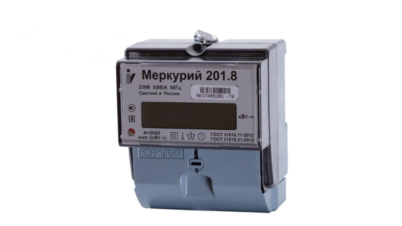 Меркурий 201.8