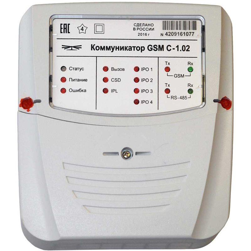 GSM С-1.02
