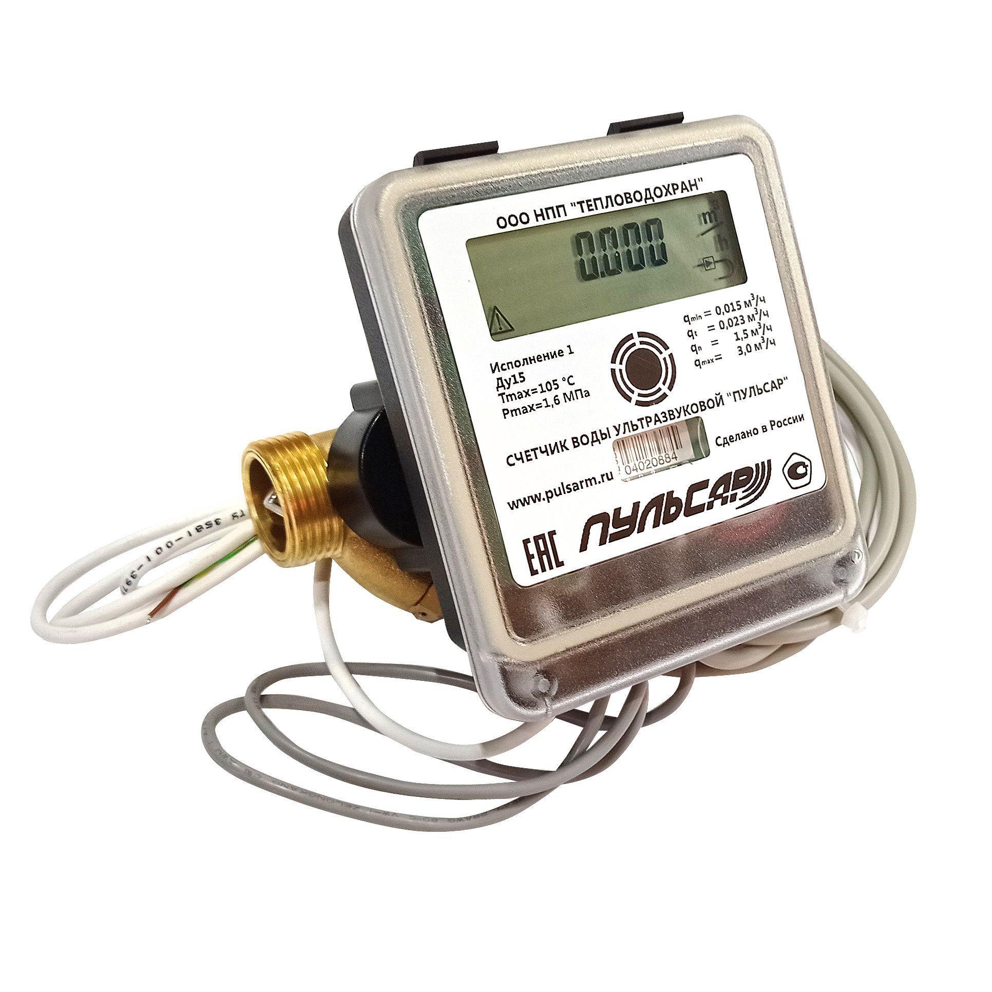 Ультразвуковой счетчик воды с выходом RS485